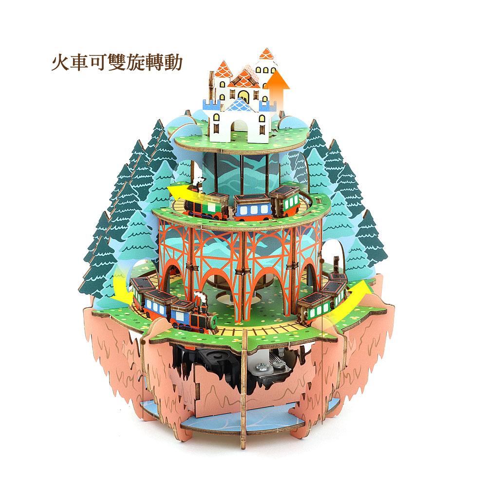 JIGZLE 3D木拼圖 彩色音樂盒-探險系列-林幽探秘