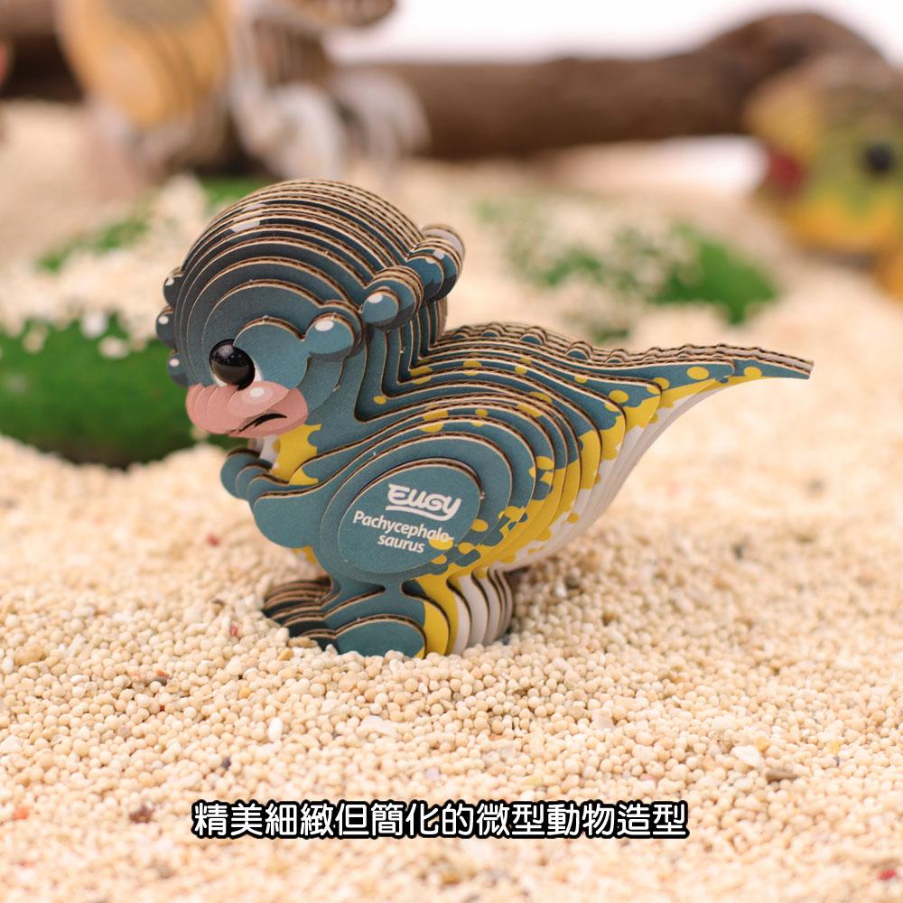 EUGY 3D紙板拼圖-厚頭龍