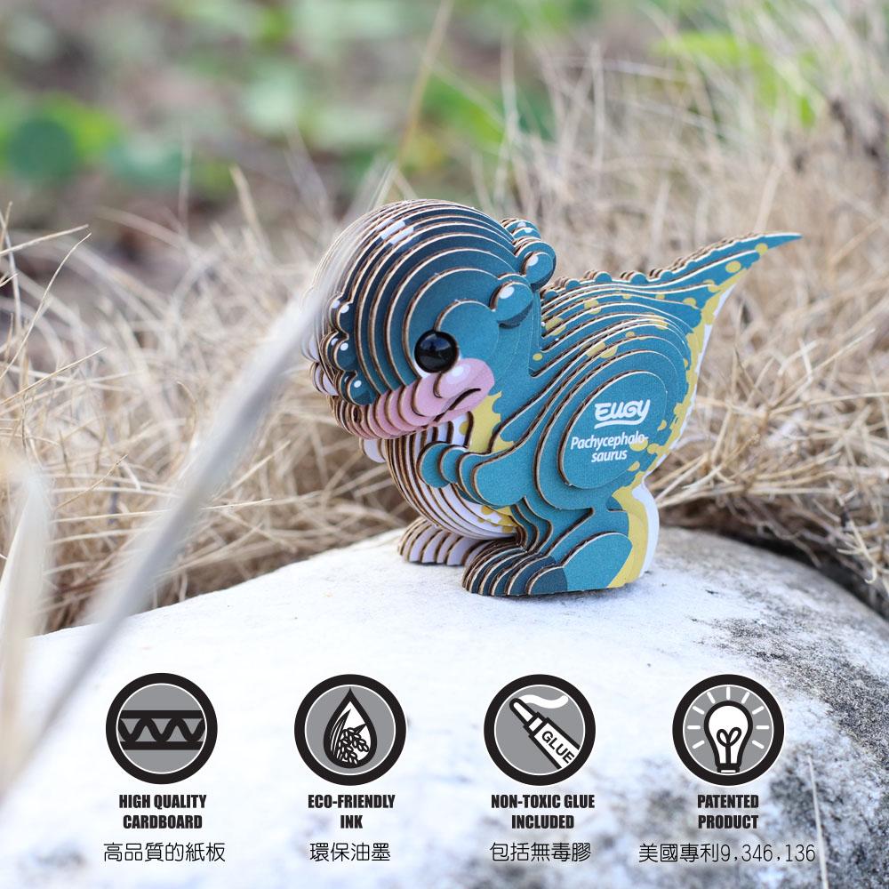 EUGY|3D紙板拼圖-厚頭龍