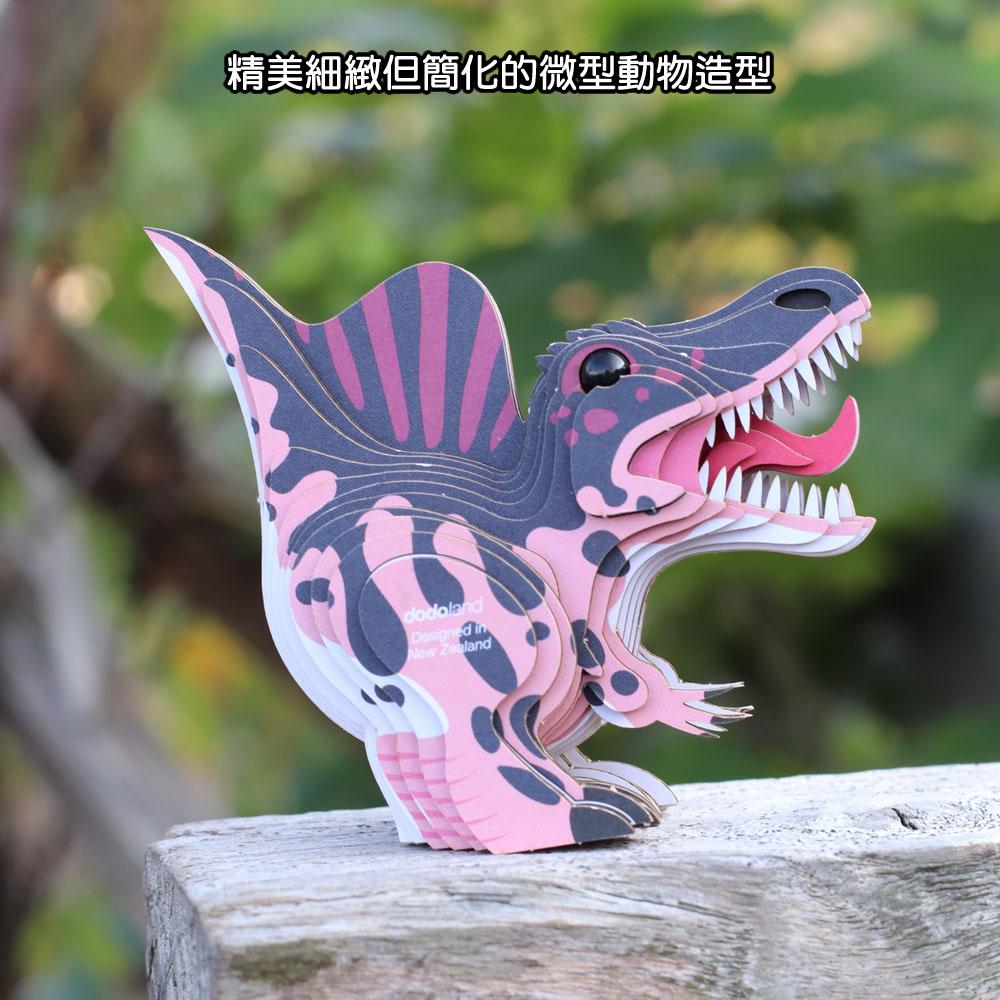 EUGY 3D紙板拼圖-棘背龍
