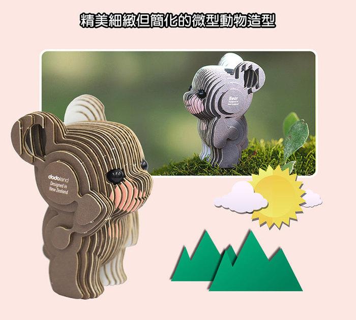 (複製)EUGY|3D紙板拼圖-三入組-鴯鶓、鳳頭鸚鵡、翠鳥