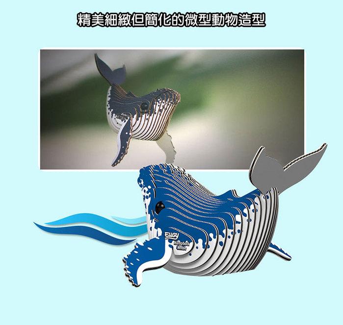 (複製)EUGY|3D紙板拼圖-三入組- 美人魚、獨角獸、龍