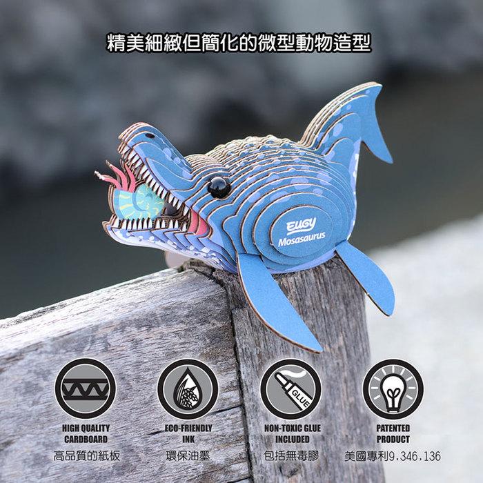 (複製)EUGY|3D紙板拼圖-三入組-翼龍、迅猛龍、厚頭龍