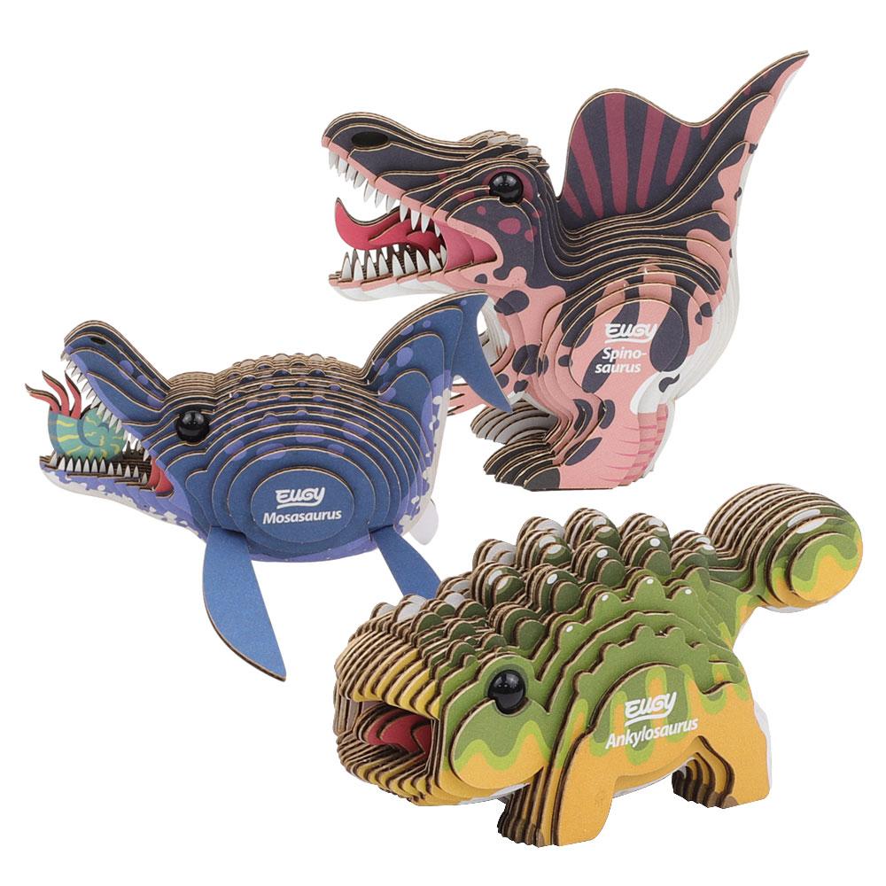 EUGY 3D紙板拼圖-三入組-甲龍、棘背龍、滄龍