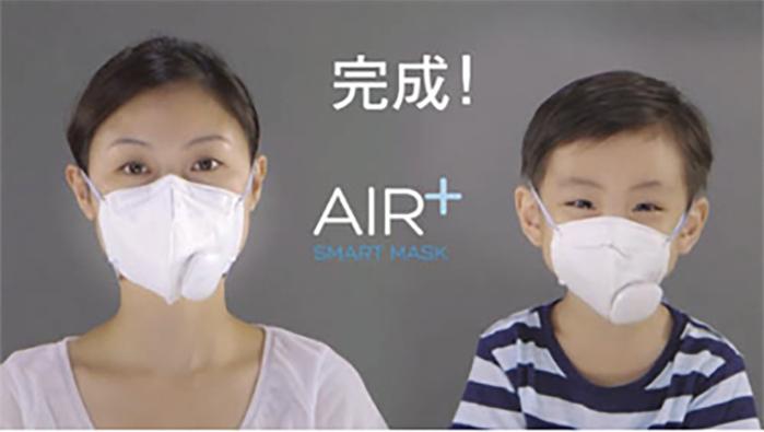 AIR+ | 氣益佳智慧型口罩6盒(18入)+1入組風扇