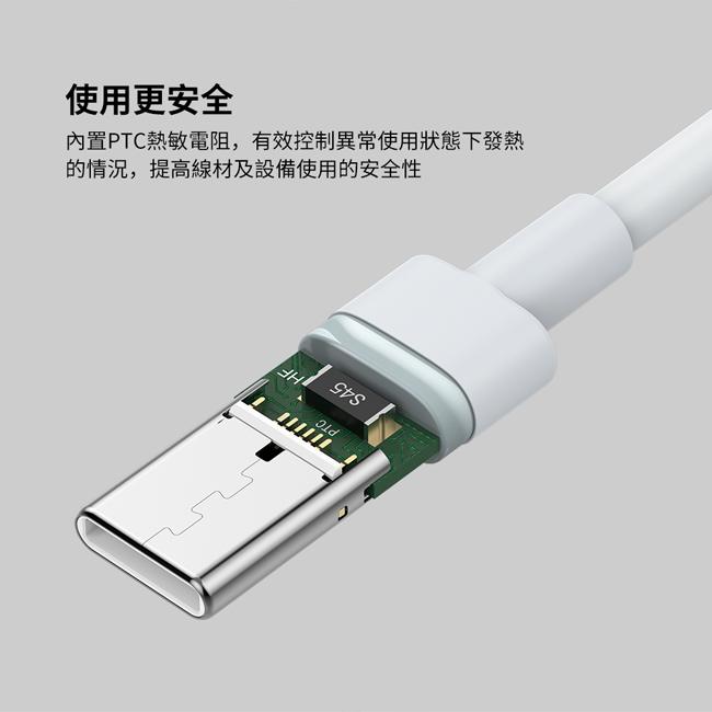 ZMI 紫米| AL311 Type-C轉Type-C轉USB 數據線 白色 (100cm)