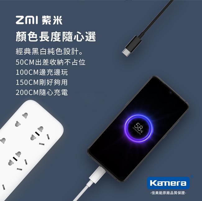 ZMI 紫米|AL306E Type-C轉Type-C 100W 數據線  (50cm)