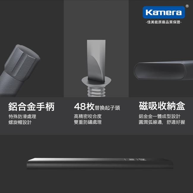 Kamera| K-48 精修螺絲工具套裝組