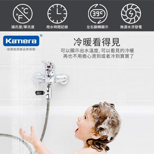 Kamera|KL-02 LED水溫計