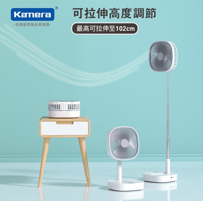 Kamera |TP-03 伸縮折疊式遙控風扇-7200mAh