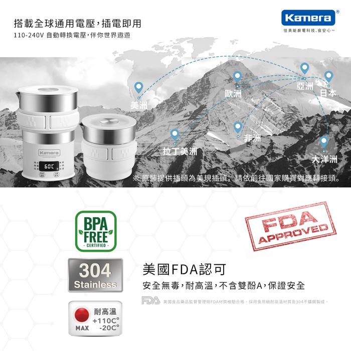 Kamera|HD-9642 旅行電熱水壺