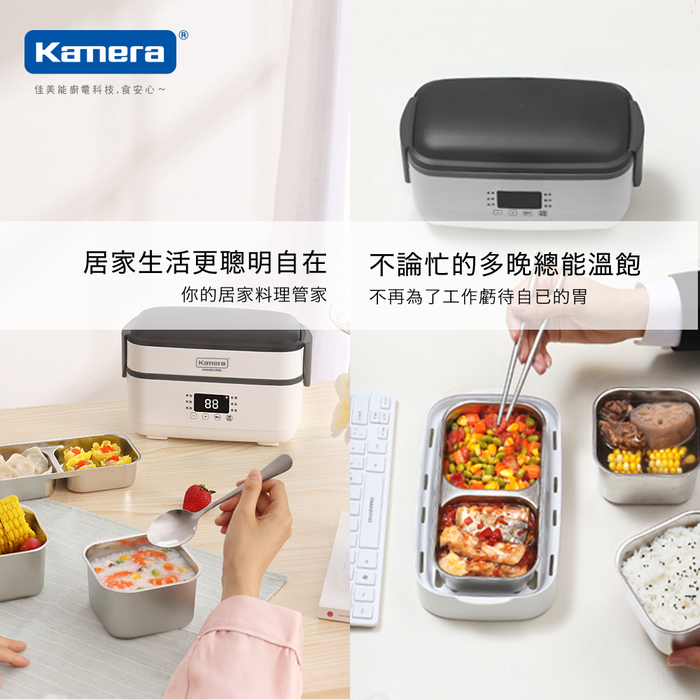 Kamera| HD-2140 時尚蒸煮飯盒