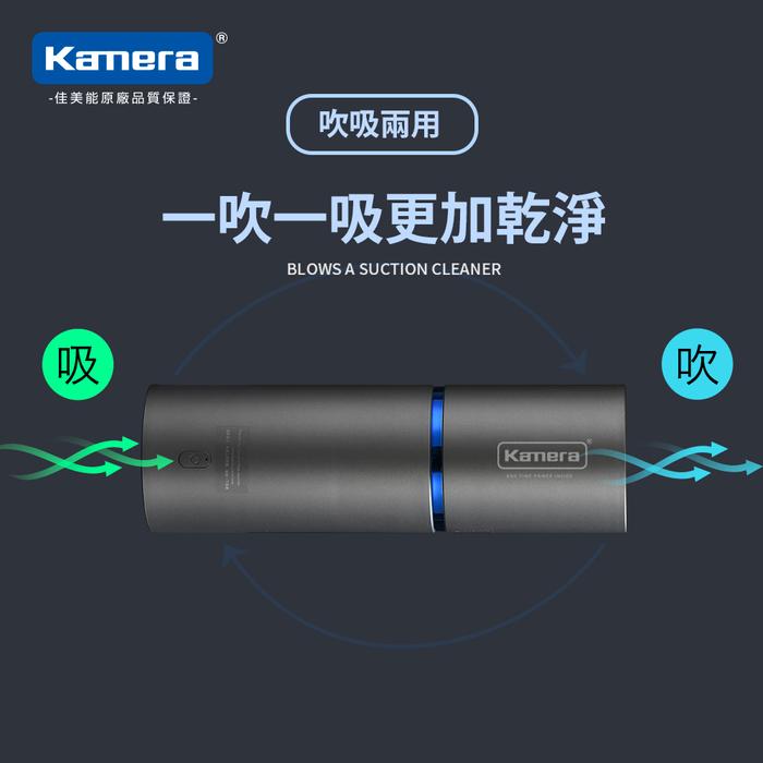 Kamera KA-V11 充電式無線吸塵器