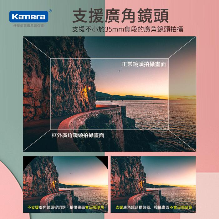 Kamera|T2 手機/平板 提詞機