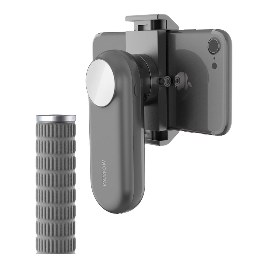 WEWOW|Fancy 手機智能穩定器 (天際灰)