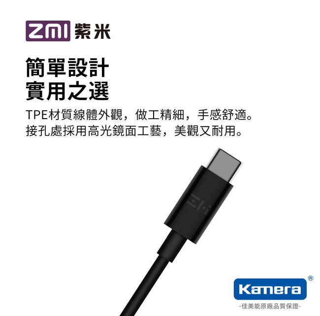 ZMI 紫米|AL306 Type-C轉Type-C 60W 數據線-二入