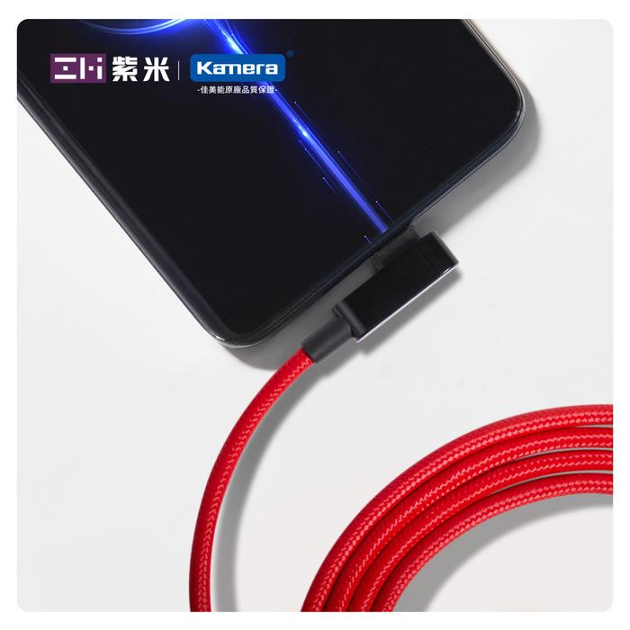ZMI 紫米 AL755 Type-C 60W 彎頭編織數據線 (150cm)