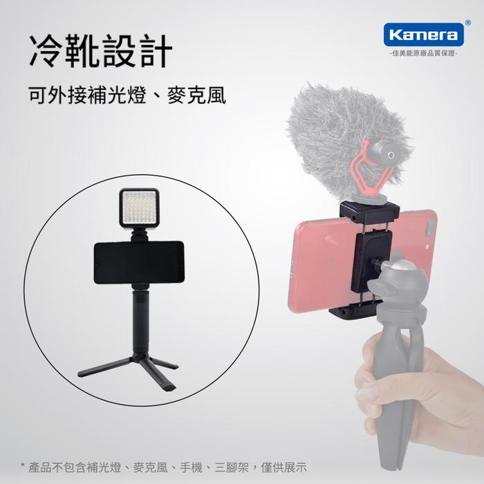 Kamera|萬用折疊手機夾