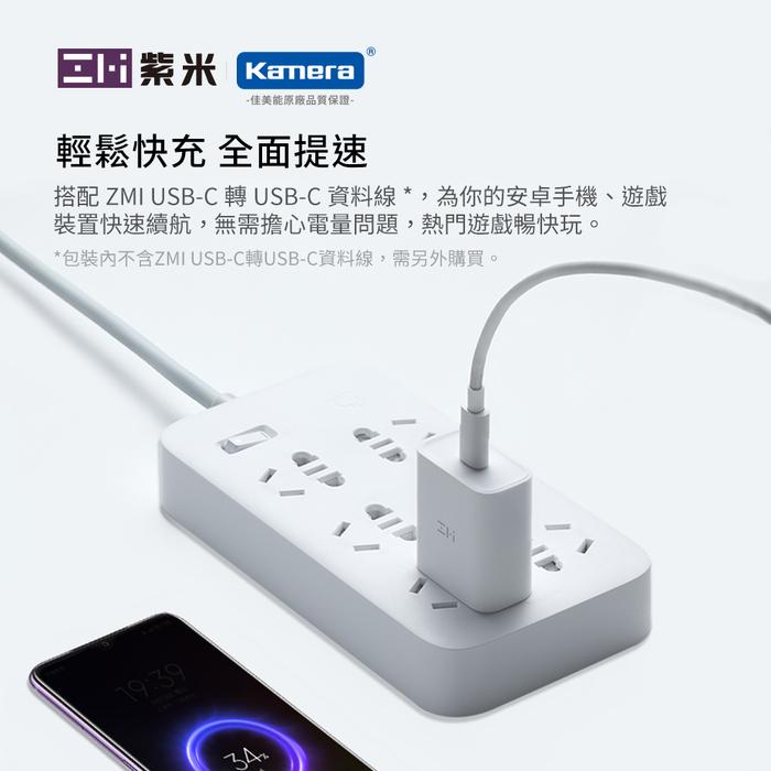 ZMI紫米| HA716 20W PD充電器