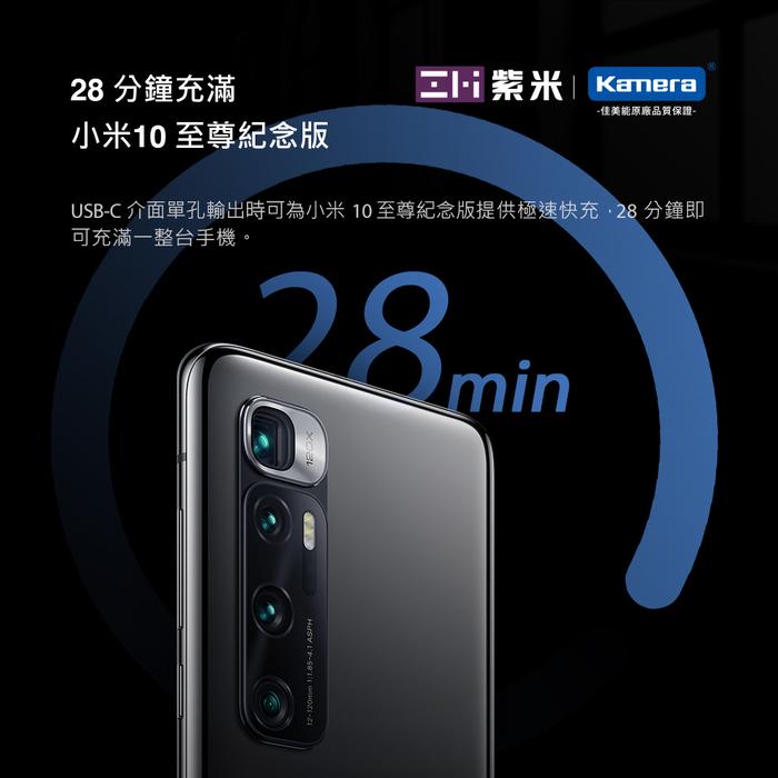 ZMI紫米|HA835 65W PD三孔快速充電器單體 (TypeC口65W) 黑色