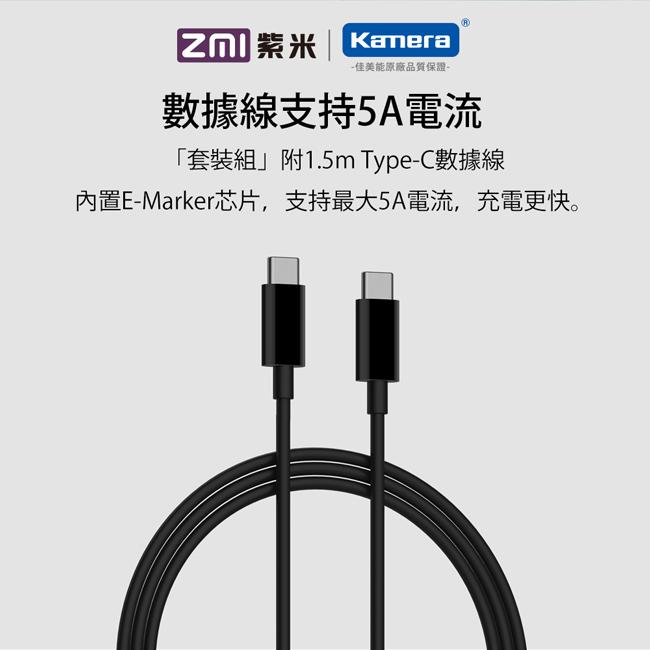 ZMI紫米|HA932 65W QC PD三孔快速充電器套裝 (黑色) (含Type-C線)