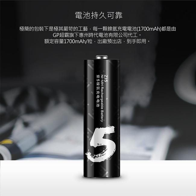 ZMI紫米| PB411 鎳氫 3號電池+充電器 套裝組