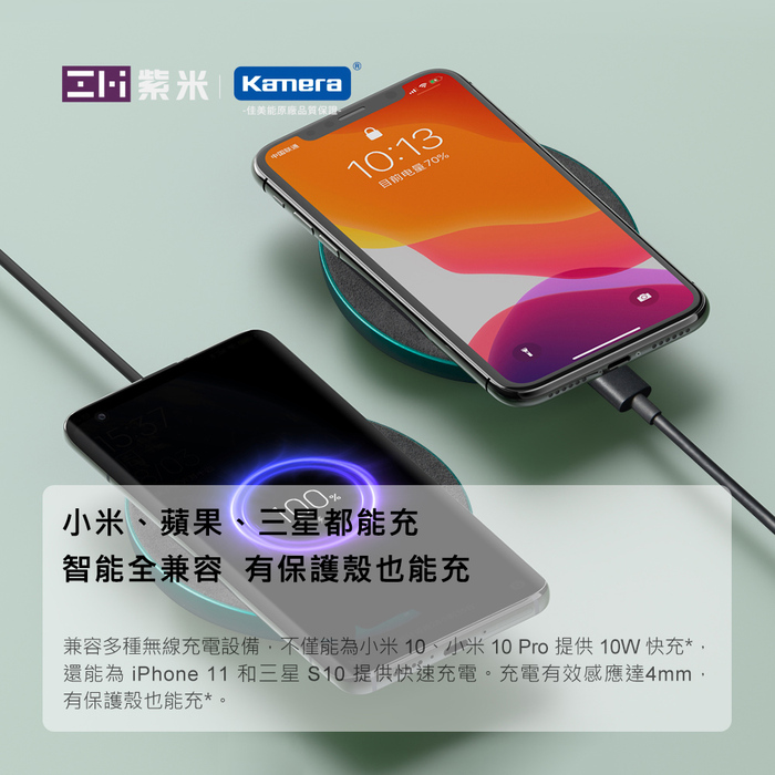 ZMI紫米 WTX11 無線充電套裝 (綠色) - 含1M A to C充電線