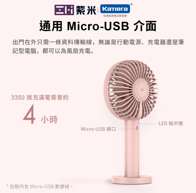 ZMI紫米|手持隨身風扇 AF215 Pro