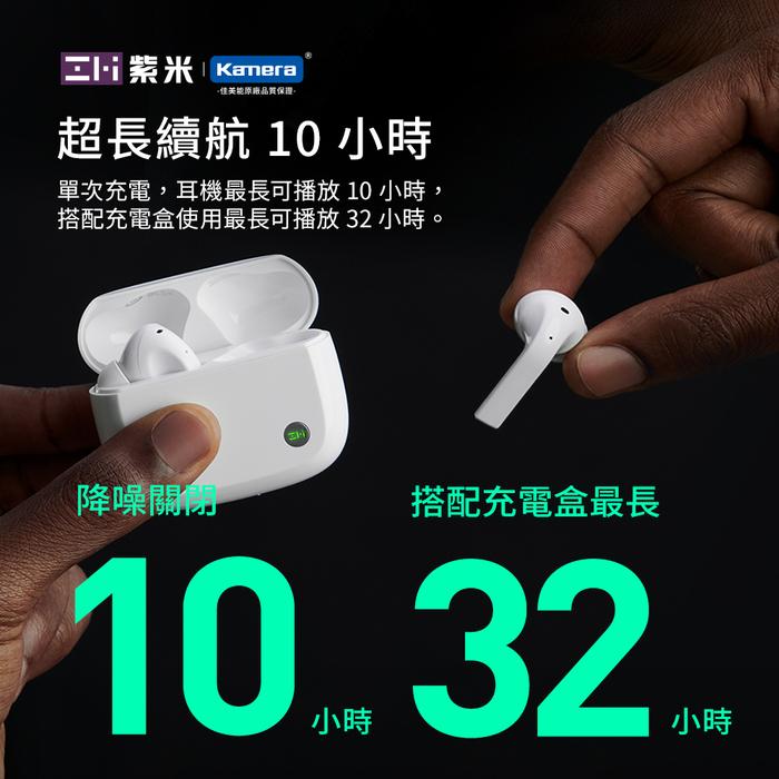 ZMI紫米|TW-100耳機+WTX10花無線充電套裝+耳機保護套隨機(組合)