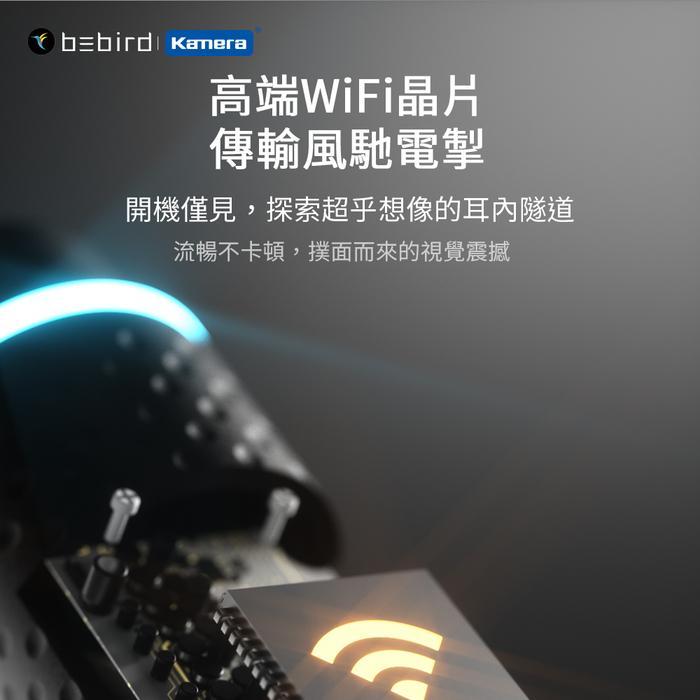 kamera|小米有品 Bebird 蜂鳥 M9 Pro 智能可視挖耳棒