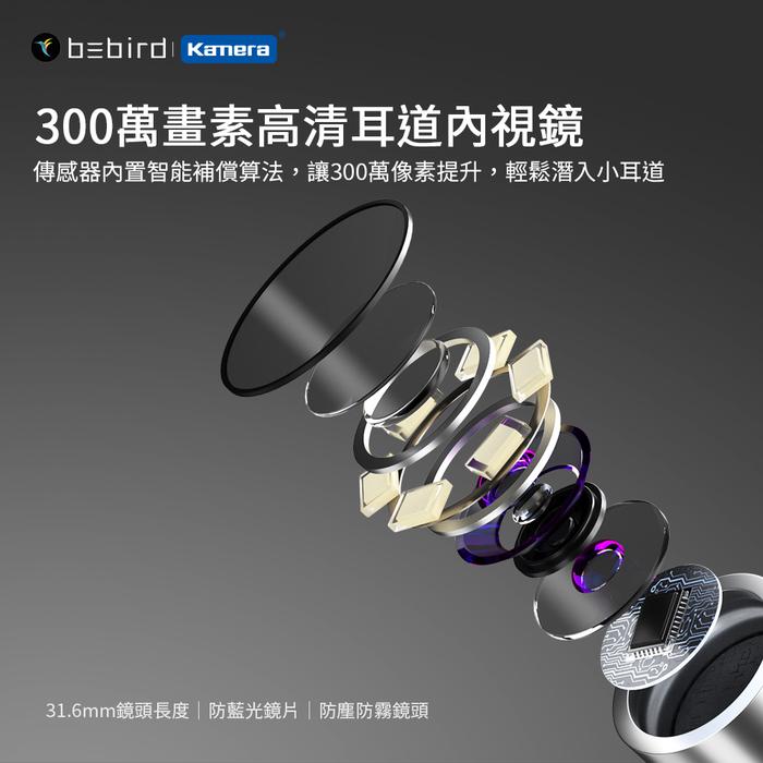kamera|小米有品 Bebird 蜂鳥 X17 Pro 智能可視挖耳棒