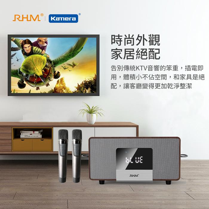 Kamera|皇馬K歌環繞音響麥克風組-RM-K222