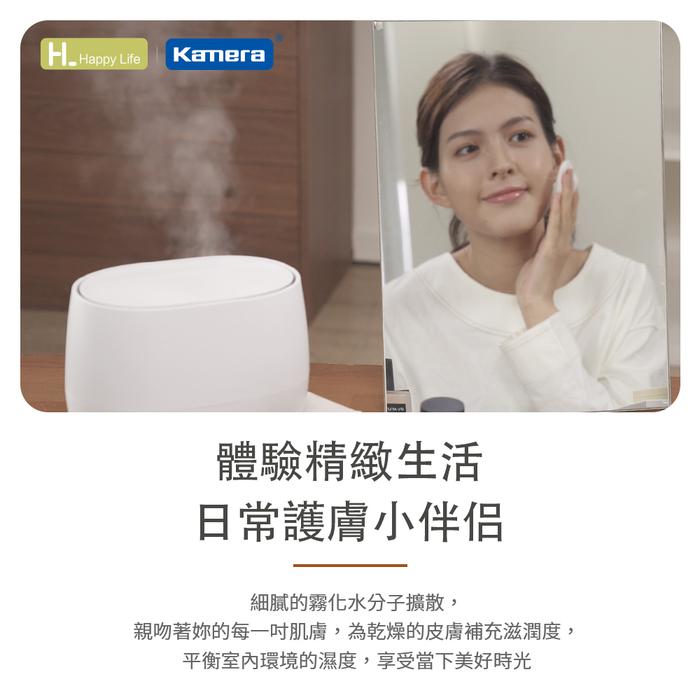 Kamera|小米有品 Happy Life 悅生活香薰機 Pro 白色 (HLEOD2)
