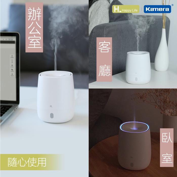 Kamera|小米有品 Happy Life 悅生活香薰機 (HLEOD01)