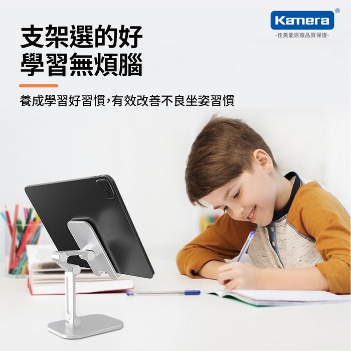 Kamera|S5 摺疊式手機平板桌面支架