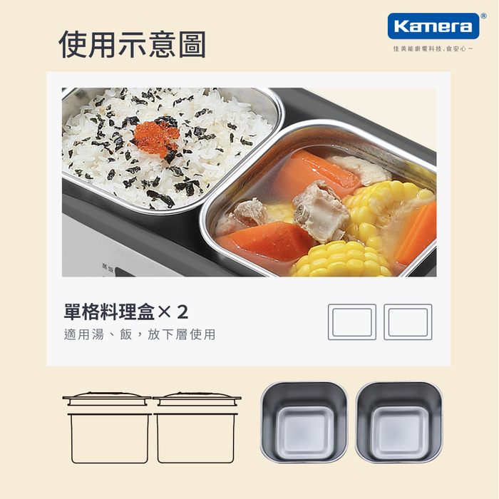 Kamera|HD-2140 附蓋料理盒 單格*2+雙格*1(組合)