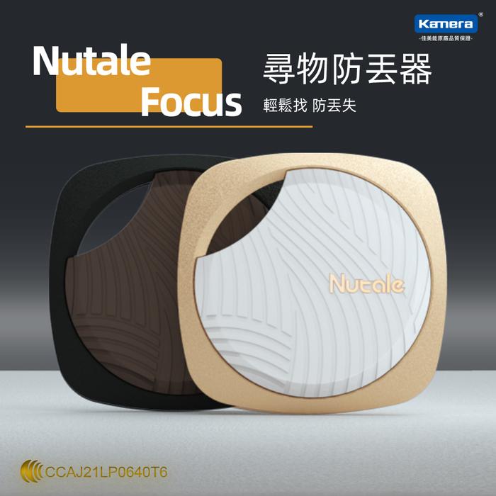 Kamera|通過NCC認證 Nutale Focus F9X 尋物防丟器