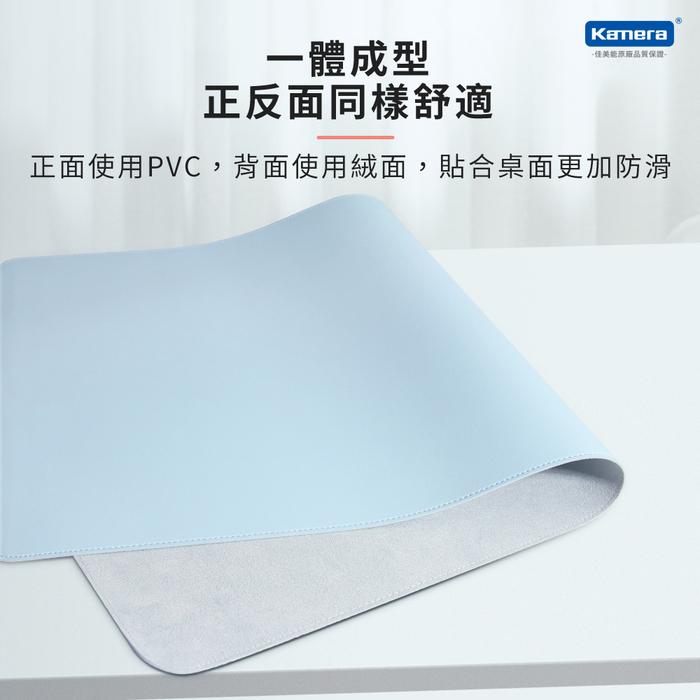 Kamera|80X40CM 質感素色 防水防滑皮革桌墊 滑鼠墊 辦公桌墊