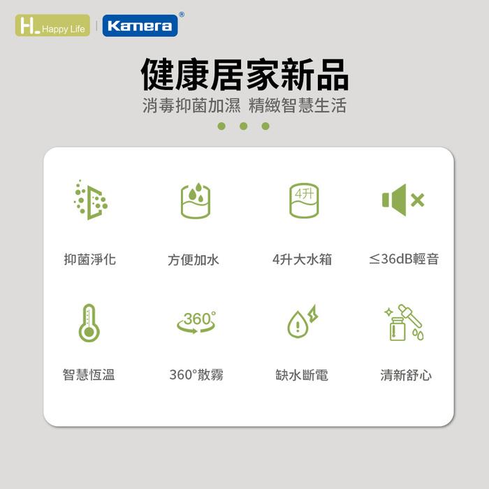 小米有品|悅生活 Happy Life 香薰擴香淨化空氣加濕機(HLEOD02)-白色