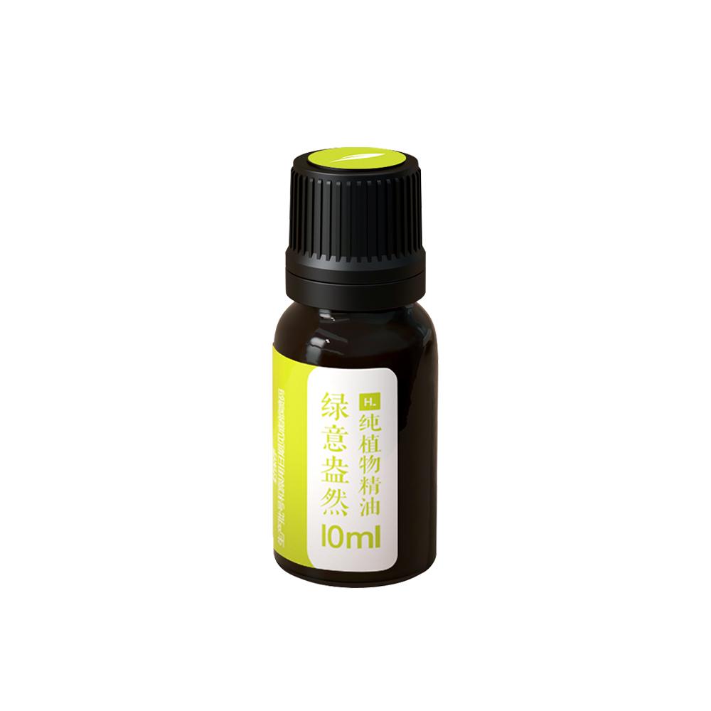 小米有品 悅生活 Happy 水溶性精油 FOR香薰機或加濕器等-一夜好眠&綠意盎然