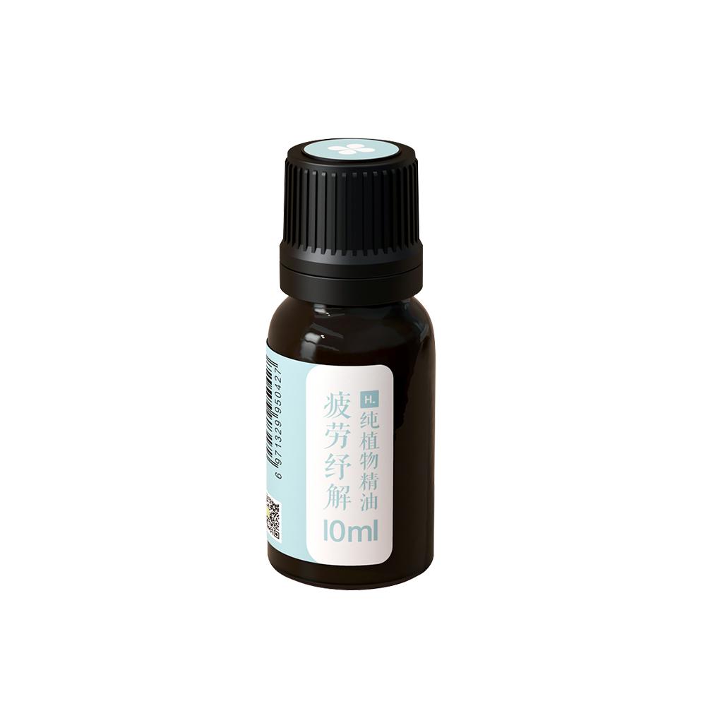 小米有品|悅生活 Happy 水溶性精油 FOR香薰機或加濕器等-疲勞舒緩