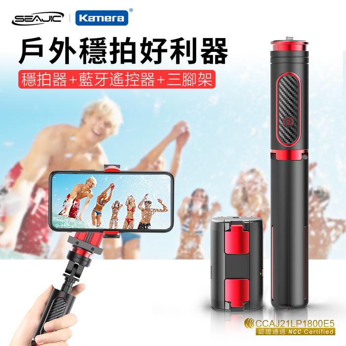 Kamera SEAJIC OTH-AB302 便攜式單軸穩拍器