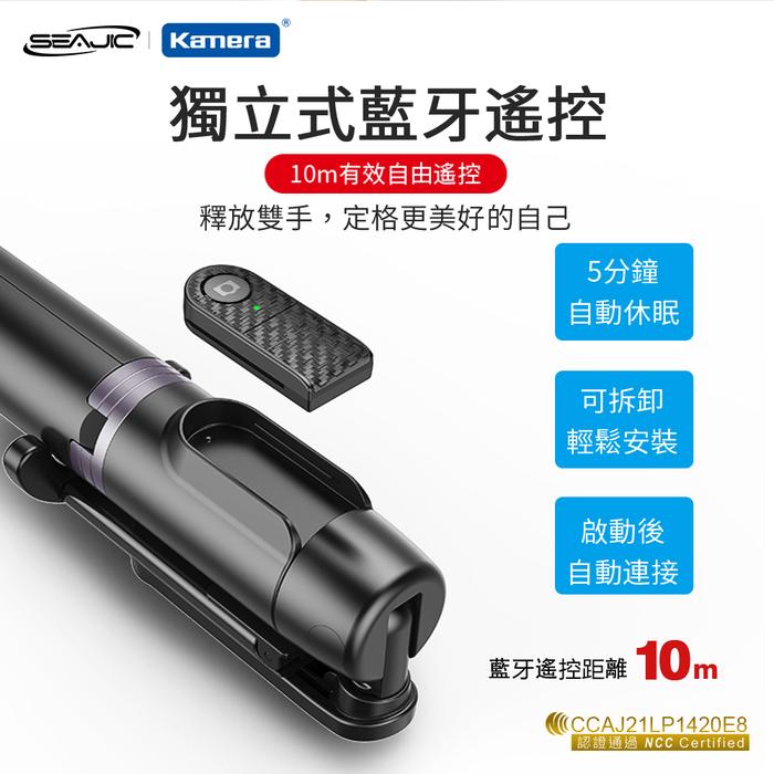 Kamera|SEAJIC OTH-AB402 三腳架自拍棒