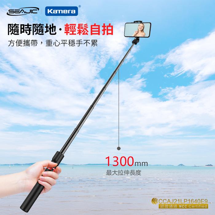 Kamera|SEAJIC OTH-AB403 三腳架自拍棒