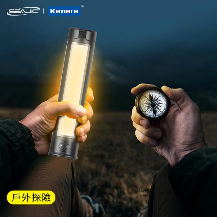 Kamera SEAJIC OTH-AB502 多功能可折疊補光燈