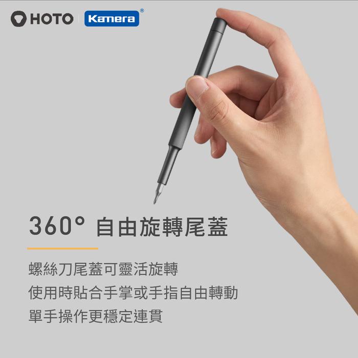 小米有品|HOTO 小猴28合1精修螺絲刀+螺絲起子頭套裝組(QWLSD009)-深灰色