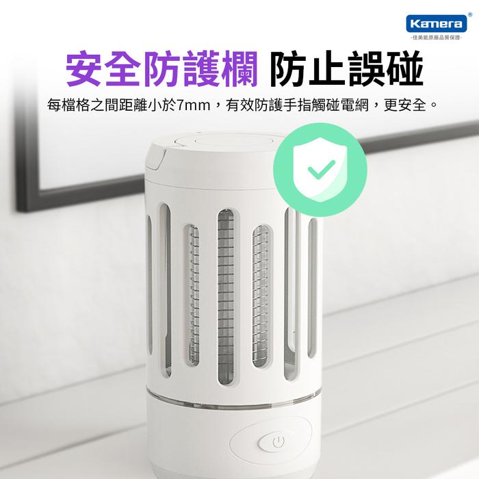 小米有品|俏蜻蜓 DYT-Y8RK 便攜物理電擊滅蚊燈-白色