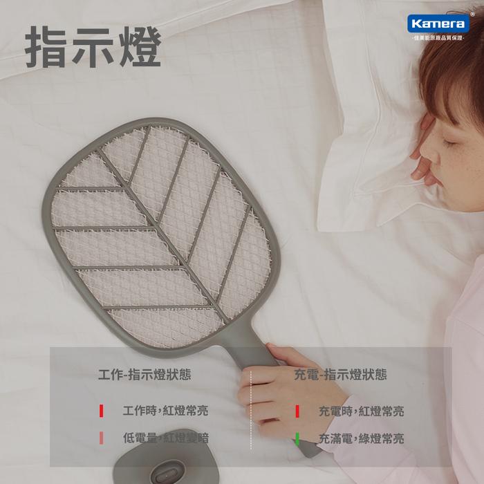小米有品 SOLOVE  P2 素樂立式電蚊拍