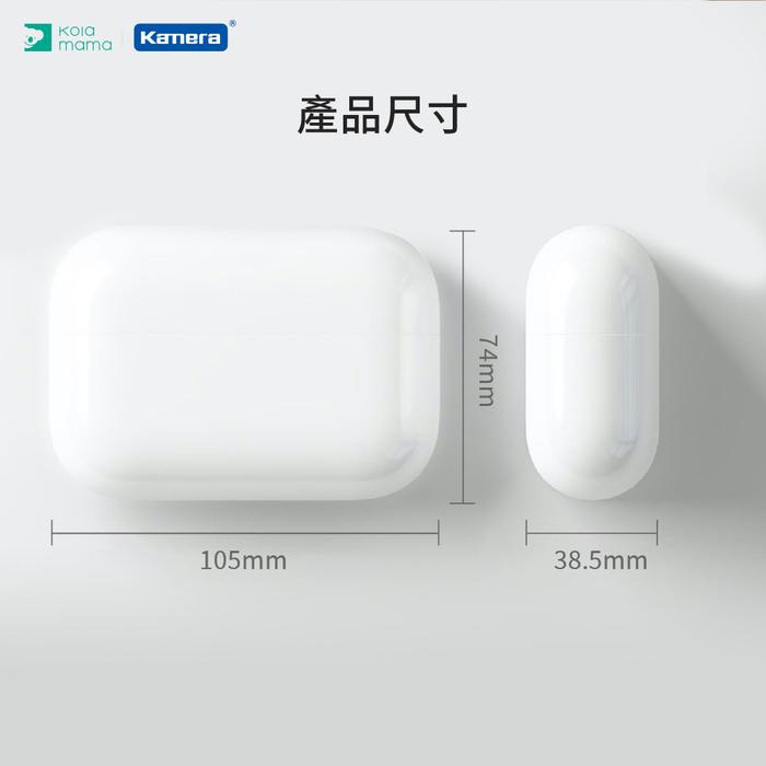小米有品|Kolamama ZMQ-002 雙軸心滾筒黏毛器(含補充包*6入)
