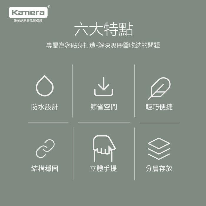 Kamera|手持吸塵器+吸塵器配件 二合一 VS02 短版收納架